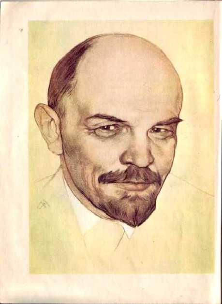 תמונה של לנין בתחילת הבוקוואר – ספר לימוד אותיות בכיתה א׳ בברית המועצות