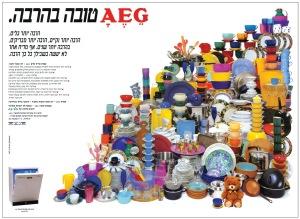 פרסומת של חברת AEG שבו מתחת לאותיות הלטיניות מופיעים סימני ניקוד עבריים: AEG טובה בהרבה
