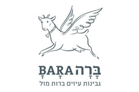 BARA, קמץ ב־B וב־R. ציור של עז עם עטין גדול וכנפיים וכיתוב: