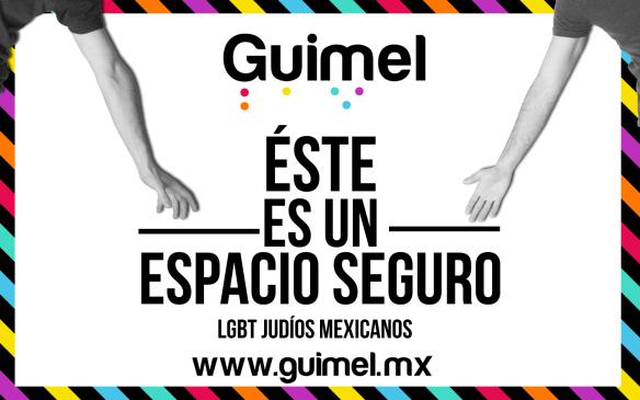 guimel. שווא ב־G, חיריק ב־u, סגול ב־m.