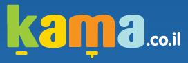 kama.co.il. פתח ב־k, קמץ ב־m