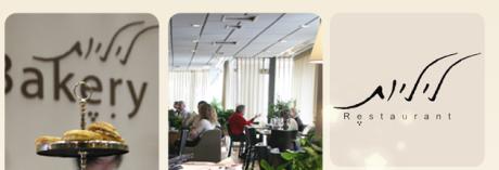 ליליות Restaurant. סגול ב־e