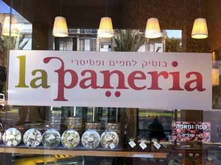 La Paneria. צירי ב־n