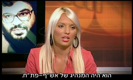 כריסטין אומרת: הוא היה המנהיג של אש״ף–פת״ח