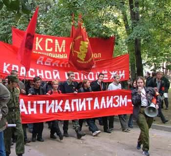 """האוונגרד של הנוער האדום. """"אנטיקפיטליזם"""". אנשים צעירים שלכאורה באמת מאמינים שקומוניזם וברית המועצות וכל זה היו דבר טוב. הם חוטפים מלא מכות משוטרים."""