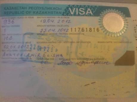 ויזה לקזחסטן. מדבקה בתוך דרכון. בקזחית ובאנגלית.