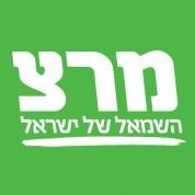 מרצ - השמאל של ישראל. אחת הדוגמאות המפורסמות ביותר. השם הוא גלגול של רצ, ר' להלן.