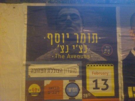 כרזה של הופעה: תומר יוסף, נצ'י נצ'